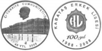 Turkish Comm. Coins